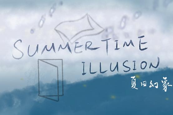 """""""夏日幻象""""同名专辑暖心来袭,期待重新后不一样的烟火"""